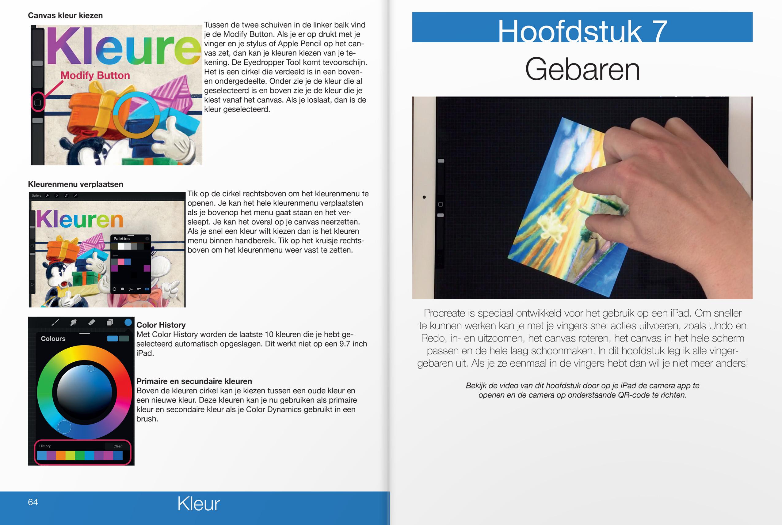 Procreate 5 Handleiding pagina's