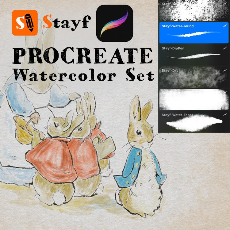 Procreate aquarel brushes