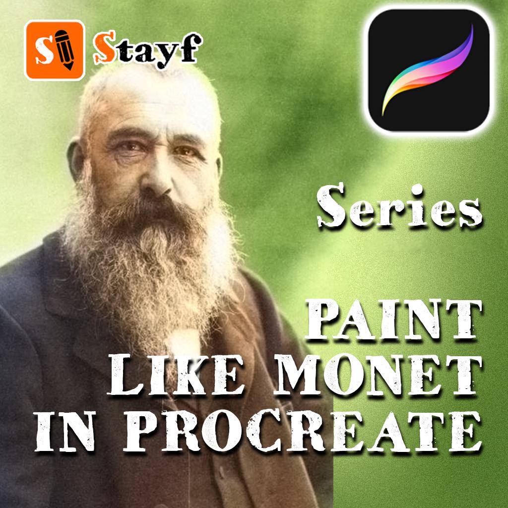 Paint Like Monet in Procreate